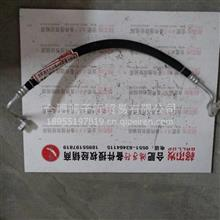 JAC江淮格尔发空调压缩机排气管8108911G1930/格尔发原厂配件批发零售价格