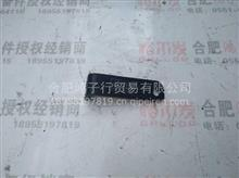 JAC江淮格尔发离合器助力器后支架1607320G10A0/格尔发原厂配件批发零售价格