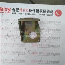 JAC江淮格尔发离合器助力器支架1607120G1210/格尔发原厂配件批发零售价格