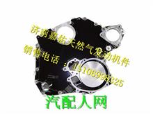 080V01305-5144重汽曼MC07发动机正时齿轮室盖总成