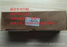 1700JA7-031原厂东风变速箱一轴.客车公交车变速箱一轴/1700JA7-031