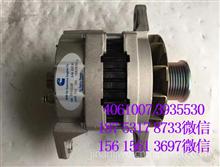 厂家供应Alternator,康明斯发电机总成:4061007/3935530,24V,70A/4061007/3935530,24V,70A