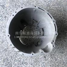 新能源中马025V变速箱离合器壳体,217008443/217008443
