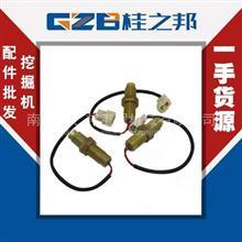 宜春挖机转速传感器DK140423 彭浦挖掘机配件大全/ZG901