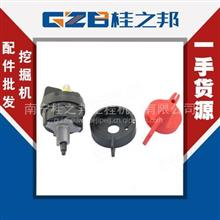 XE700C挖机电源总开关 上饶挖掘机配件网803670733/75920