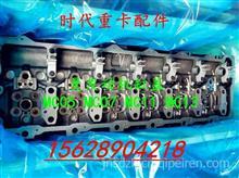 曼发动机缸盖MC05 MC07 MC11 MC13发动机汽缸盖 缸床豪沃T7/曼发动机缸盖汽缸盖 缸床
