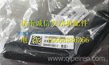 1014029C621-0000錫柴370-420馬力發動機機油呼吸器膠管/1014029C621-0000