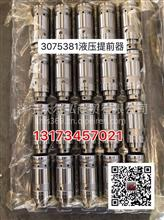 唐山首钢重汽KTA19喷油器维修3075381STC液压提前器进口阀组件/首钢重汽矿车