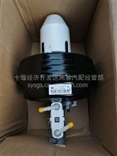 东风超龙EQ6580ST真空助力器/35KB51-41100