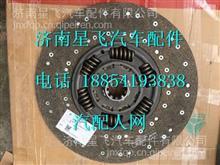 汕德卡C7H离合器从动盘总成 (萨克斯)712W30000-6002/712W30000-6002