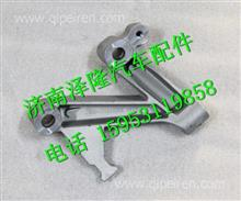 200V19101-0307重汽曼MC11发动机发电机支架/200V19101-0307