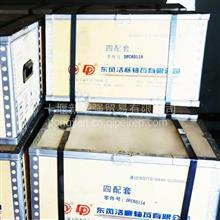 东风原厂 康明斯 6L四配套 配活塞4987914 DFL114A114/DFL114A114