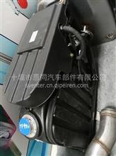 东风天龙420马力雷诺尿素罐及计量泵安装工艺合件总成/C1205905-TF980