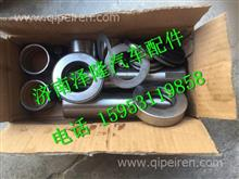 WG640054303+001重汽豪沃T7H转向节修理包(轻量化)/WG640054303+001
