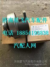 汕德卡C7H离合器分离轴承WG9725160540/WG9725160540