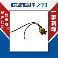 三一SY135挖机传感器二针接插件供应/60008962-1