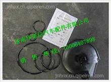 陕汽德龙奥龙感载阀修理包P199100360704/199100360704