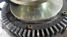 电磁硅油风扇总成/1308075-K20H0