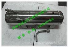 陕汽德龙缓冲罐申请安全SZ955001035/SZ955001035