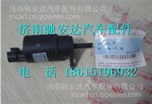 5207-300004红岩杰狮挡风玻璃喷水电机泵 /5207-300004