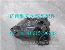29AD-01031安徽华菱钢板吊架/29AD-01031