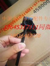 重汽豪沃轻卡水位传感器 重汽豪沃HOWO轻卡配件WG9925530012/WG9925530012