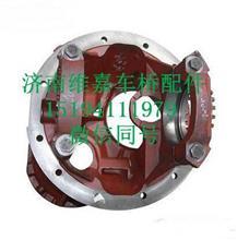 DZ95129320085陕汽汉德HD485新款主减壳/DZ95129320085