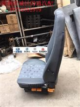 福田戴姆勒欧曼汽车原厂配件ETX气囊主座椅总成坐垫5 6 9系自卸车/陕汽欧曼解放驾驶室配件大全