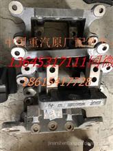 原厂陕汽德龙奥龙制动气室支架总成DZ9114340189/DZ9114340189