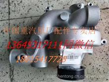 潍柴发动机配件原厂潍柴WP10H水泵总成 611600060006/611600060006