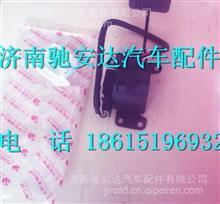 3801-303640红岩杰狮电子油门踏板/3801-303640