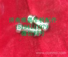 75501992徐州美驰车桥盆角齿螺栓/75501992