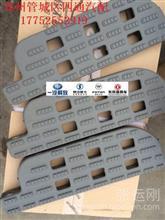 福田戴姆勒欧曼配件 欧曼塑料踏板垫 上车塑料踏板垫/陕汽欧曼解放驾驶室配件大全