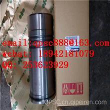 6212-61-1210日本SA6D140柴油发电机气缸套/6212-61-1210