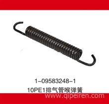 五十铃10PE1水泥搅拌车、泵车 排气管喉弹簧 /1-09583248-1