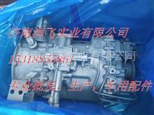 重汽豪沃变速箱总成专卖 豪沃变速箱价格 变速箱总成厂家/13153025554