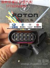 大灯插头连接线 3系5系6系9系 gtl大灯插头/陕汽欧曼解放驾驶室配件图片