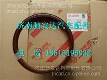 红岩杰狮轮毂油封 /5801751762