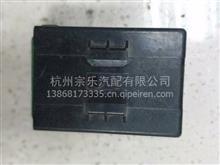 北京福田捷运空调放大器/1B1808120025