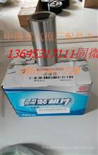 原厂潍柴WP10H活塞销/潍柴WP10H发动机活塞肖 611600030015/ 611600030015