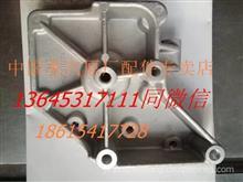 原厂潍柴WP10H空调压缩机支架/潍柴发动机发电机支架 1000480294/1000480294