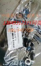 原厂潍柴WP10H活塞喷嘴总成/潍柴发动机机油喷嘴 611600010022/611600010022