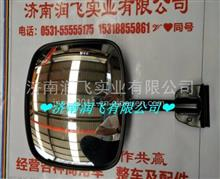 豪沃补盲镜专卖 豪沃补盲后视镜 豪沃倒车镜总成专卖/13153025554