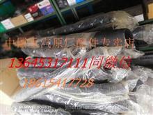 原厂重汽HOWO矿山霸王增压器出气管总成WG9770190003/WG9770190003