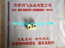 德龙F3000车门锁块专卖 德龙F3000面罩锁生产厂家/13153025554
