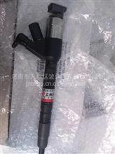 供应上柴电装共轨喷油器D28-001-801+C/D28-001-801+C