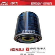 JAC江淮格尔发重卡配件空气干燥罐罐体管子瑞立原装/格尔发原厂配件批发零售价格