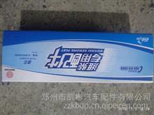 德龙天然气专用低压滤芯/612600190993