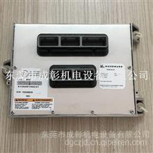 成彰 潍柴2.0系统电脑板 潍柴系统控制器 主板 DCU ECU/ 612600190247