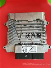福田康明斯电脑板/C5293524